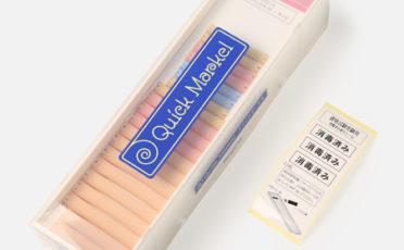 QM-01A